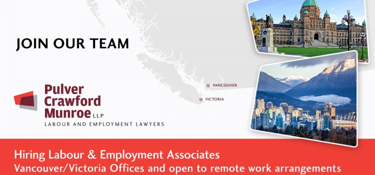 Join us! We are hiring associates in Vancouver and Victoria